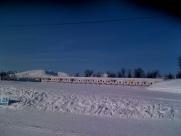 Biathalon stadium